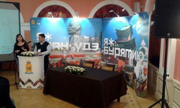 Администрация Улан-Удэ