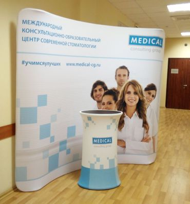 MEDICAL consuliting group
