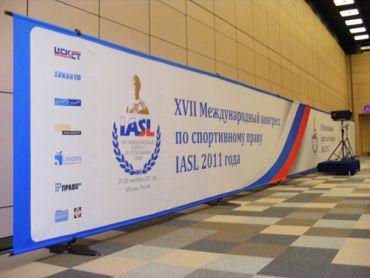 IASL 2011